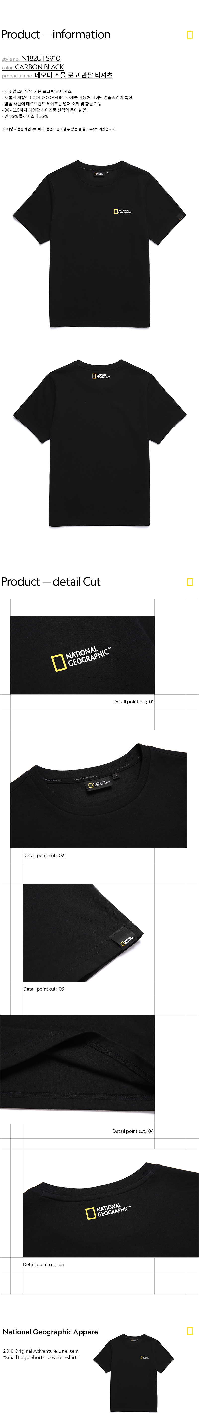 National Geographic T Shirt Adventure