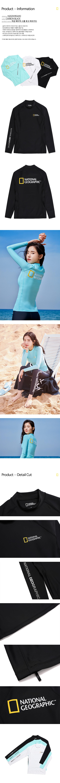 내셔널지오그래픽(NATIONALGEOGRAPHIC) 내셔널지오그래픽 N202WRG610 여성 베이직 스몰 로고 래쉬가드 CARBON BLACK