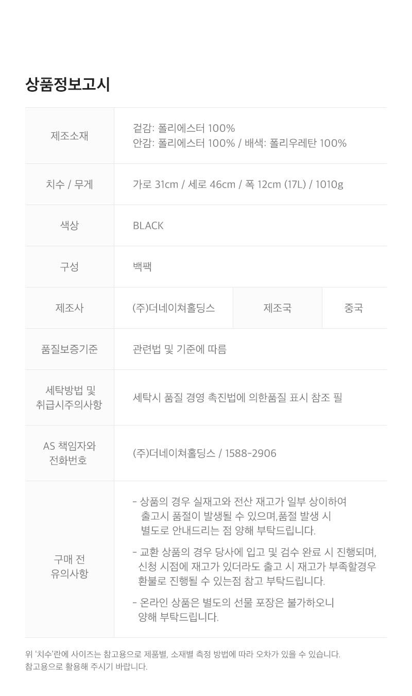 내셔널지오그래픽(NATIONALGEOGRAPHIC) N215ABG600 어반시티 백팩 BLACK