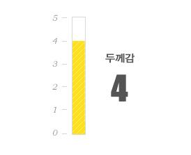 내셔널지오그래픽(NATIONALGEOGRAPHIC) N194MDW120 마룬 덕 다운 점퍼 CARBON BLACK