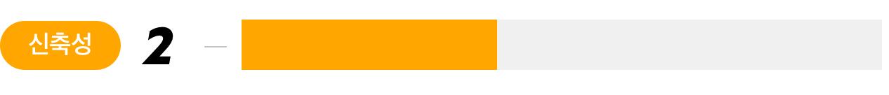 내셔널지오그래픽(NATIONALGEOGRAPHIC) N212UTS904 오버핏 지구 레터링 반팔 티셔츠 WHITE