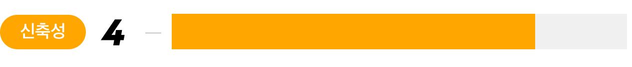 내셔널지오그래픽(NATIONALGEOGRAPHIC) N213MJP810 고어텍스 어반 인사이드 3L 방수 자켓 CARBON BLACK